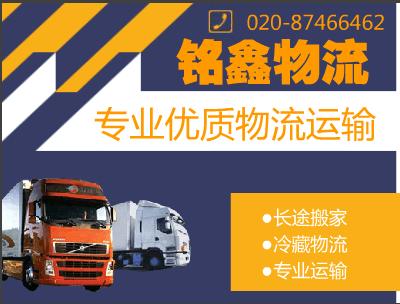 广州至曲靖物流专线,广州到曲靖货运公司,广州至曲靖搬家公司