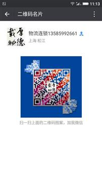 上海到郴州物流专线运输 上海至郴州货运往返运输