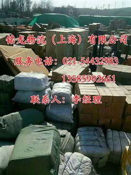 上海到柳州物流往返专线 上海至柳州回程车货运
