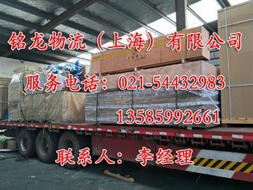 上海到大同物流往返专线回程车 天天发车 专线运输