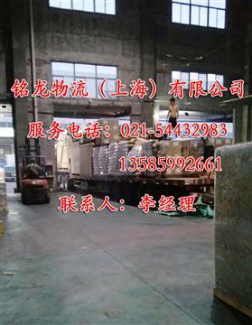 上海到郑州物流专线运输 上海至郑州货运往返公司