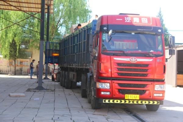 公司运力-北京丰光信达物流有限公司