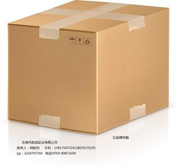 虎门胜润纸箱厂专业生产及订做各种纸箱