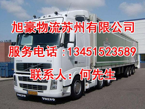 【图】苏州到上海物流公司 苏州到上海货运公司 苏州物流专线
