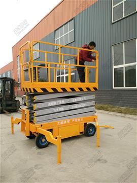 移动式升降机四川移动式高空作业平台冠汇机械工程升降机厂家
