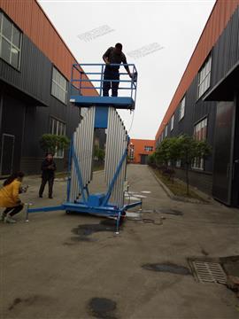 移动式高空作业平台铝合金升降机冠汇机械升降机多少钱一台