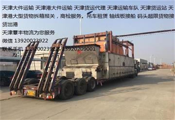 专业气垫车运输车队
