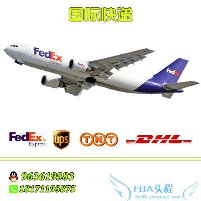 海运空运到日本双清到门货代,日本亚马逊FBA入仓物流