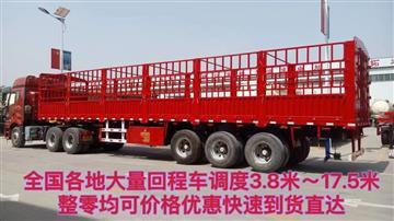 惠州到北海空车配货,车辆,找惠州货源-惠州配货信息网