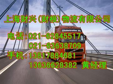 上海到九江物流公司