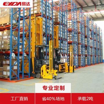 广州货架厂重力式货架辊轮式置物架