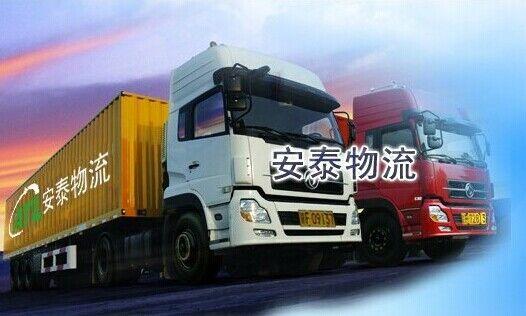 上虞到三亚物流公司特快专线(宁波货运专线)