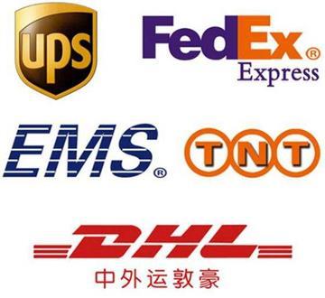 慈溪国际物流,DHL代理,联邦代理,亚马逊专线,国际快递价格