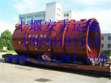 成都重庆到南昌、北京、沈阳、上海等大件物流运输及设备托运