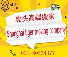 上海到美国华盛顿移民搬家海运专线 私人物品搬家免税