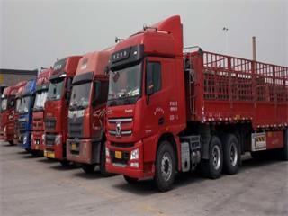 常州东进货运有限公司(回程车运输)