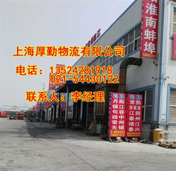 上海到重庆物流公司 上海货运专线运价