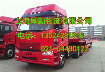 上海物流,上海快运,物流货运专线