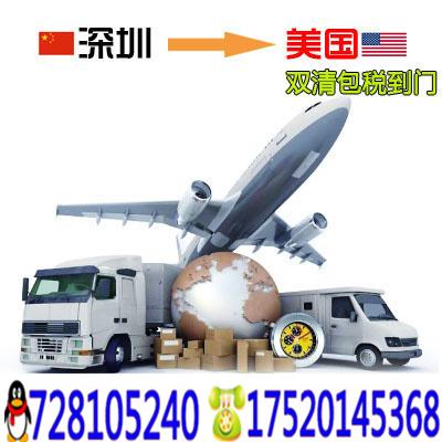 【图】美国amazon头程物流空运fba头程货代海运双清包税UPS