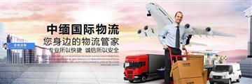 云南星亚太进出口贸易有限公司
