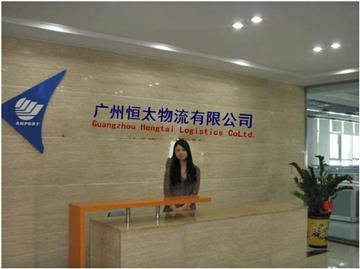 深圳市正龙天下物流有限公司