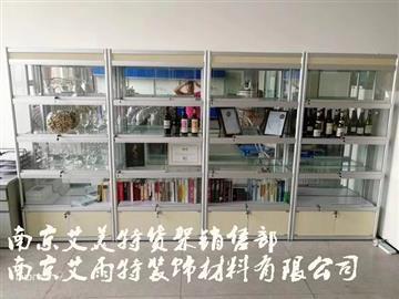 南京礼品货架