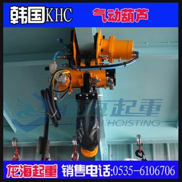 KA2S-100 khc气动葫芦,潮湿环境使用,防爆无火花