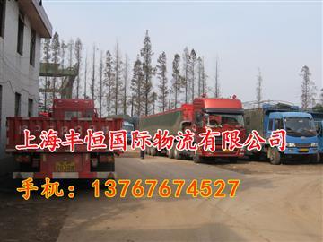 嘉兴到北京物流专线回程车运输大件整车