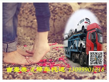 【�D】2019鼓浪�Z游-昆明到�B�T�I�托�\-幸福之旅