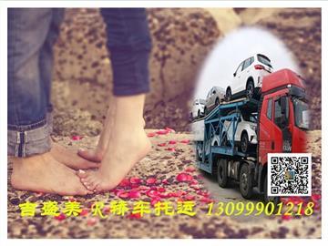 2019-2020年云南十大汽车托运公司发布