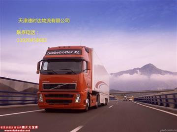 天津车辆信息