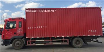 西双版纳、普洱、曲靖、保山至安徽省水果蔬菜精品快运专线