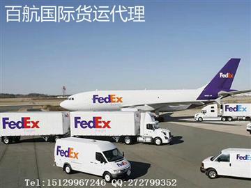 供应广州以及广东--美国阿拉斯加DHL  UPS快递服务