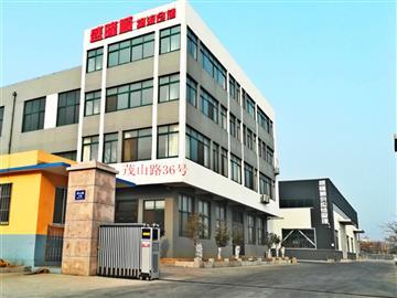 青岛港专业出口内装仓库,提供打托缠膜、包装加固、更换包装服务
