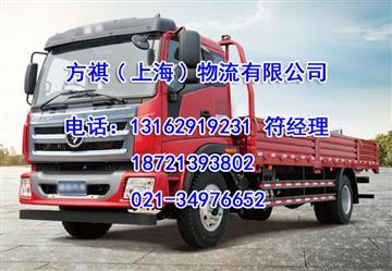 上海到白银物流运输-上海物流公司