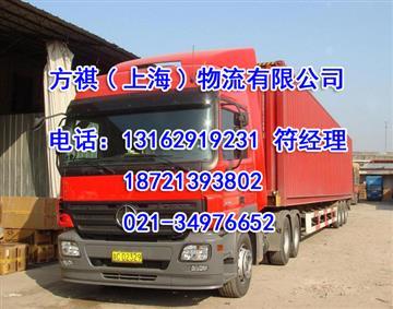 上海到重庆物流公司 上海货运专线