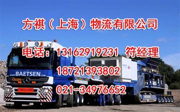 上海至石家庄物流专线-上海物流公司电话