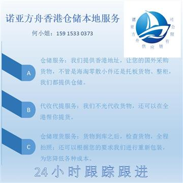 提供香港提货司机,拖头,拖车,香港本地运输车型齐全