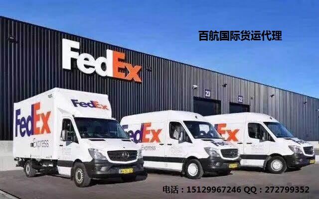 供应国际货运专走仿牌货/敏感品到印度