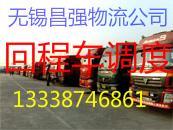 江苏,安徽,江西,浙江,北京,天津,河北,河南