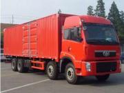 江苏有6.8米车,9.6米车,13米车,17.5米车回程车