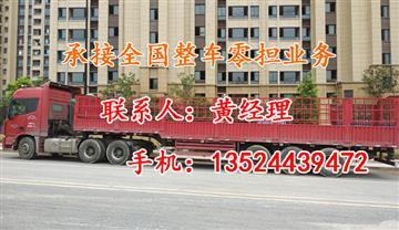 上海乐骆物流有限公司