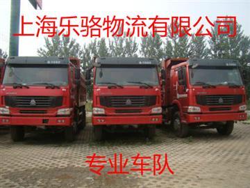上海到左云县物流专线