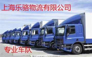 上海到白银物流专线