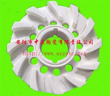 安阳市中原陶瓷有限责任公司
