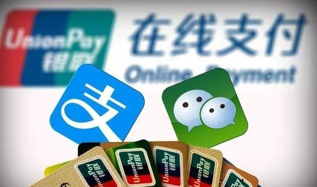 移动支付技术有多难?为什么连发达国家,都使用中国的微信支付宝
