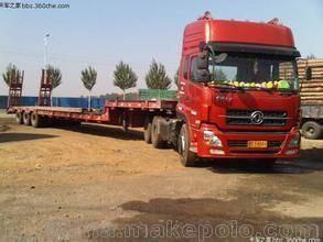 :国内物流 货物运输 包车运输 小件物流 货运代理 托运 其