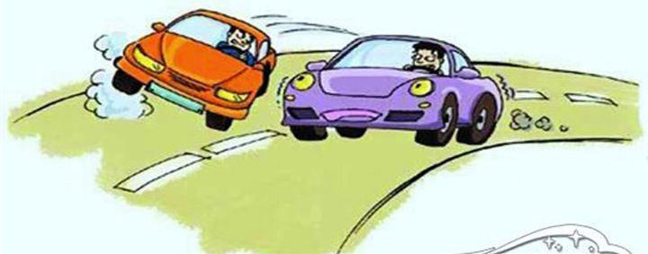 防御性驾驶技巧要点
