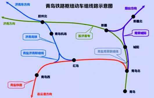 ��青高�F�c青�B�F路共�引入青�u北站!