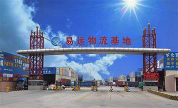 佛山到杭州直达物流专线|佛山物流|佛山货运|易运物流